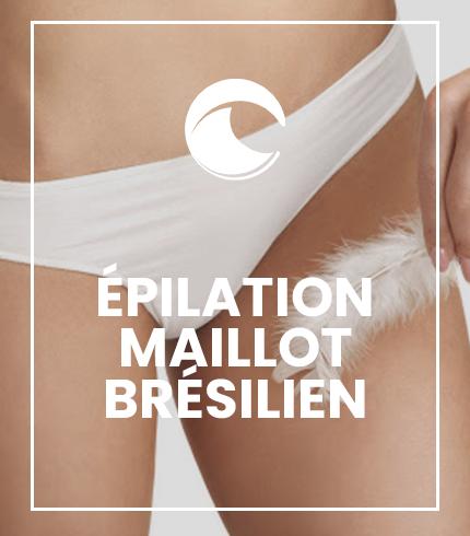 Maillot brésillien